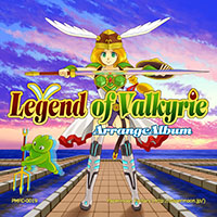 Legend of Valkyrie Arrange Album ジャケット